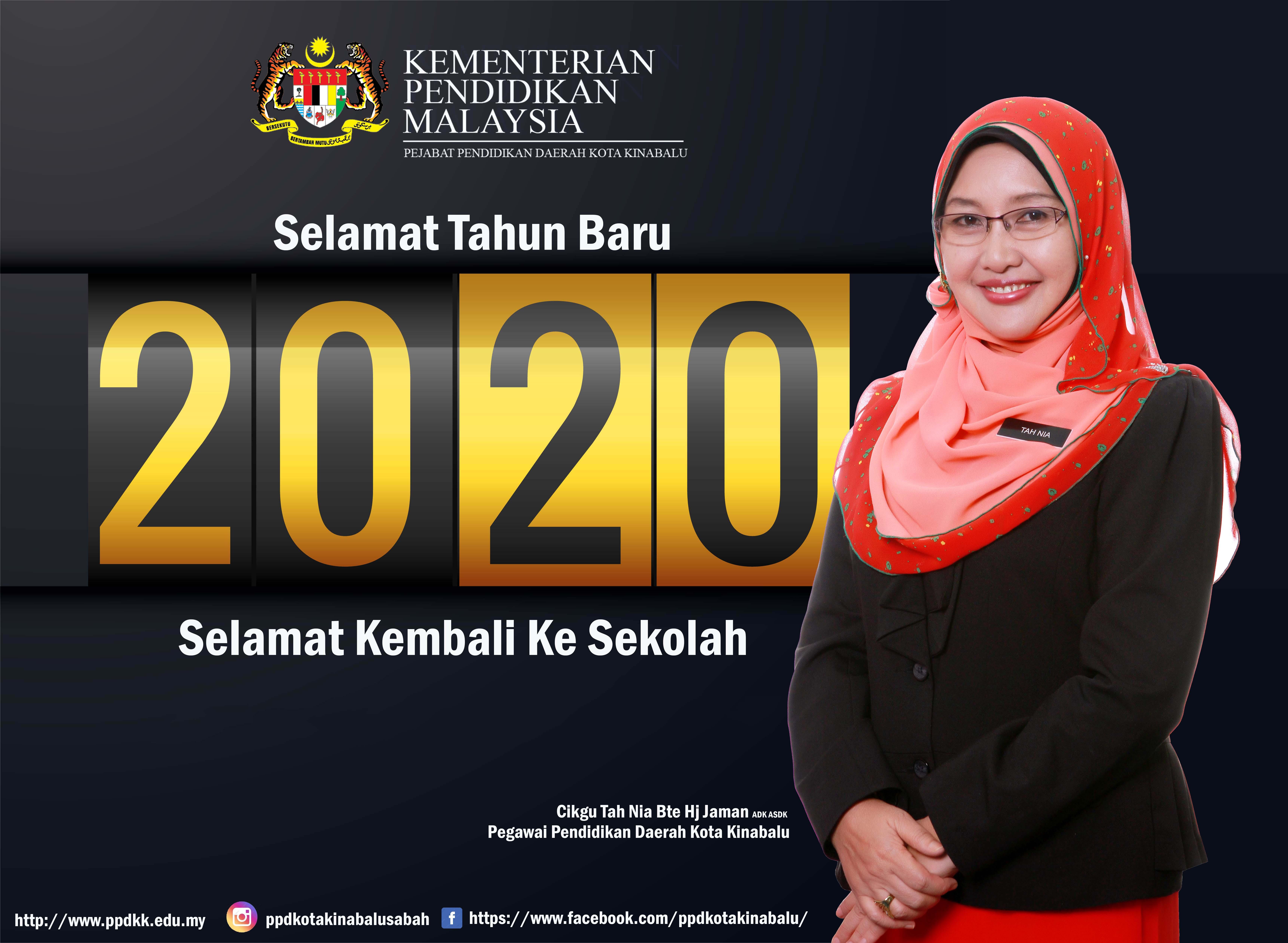 Selamat Tahun Baru 2020 Selamat Kembali Ke Sekolah Pejabat Pendidikan Daerah Kota Kinabalu